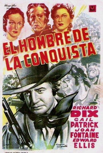 Человек победы (1939)