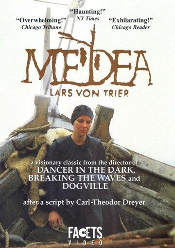 Медея (1988)
