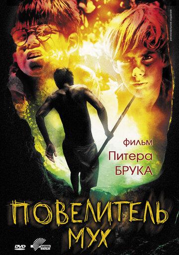 Фильм Три богатыря черно белый