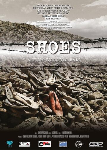 Туфельки (2012) полный фильм