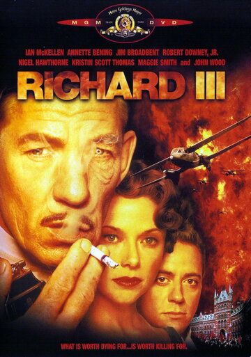 Постер к фильму Ричард III (1995)