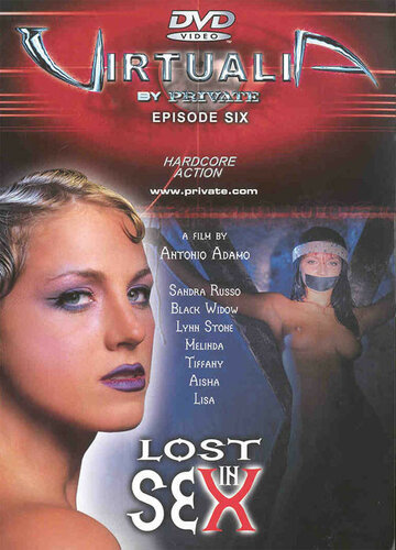 Фильмы 2002 секс