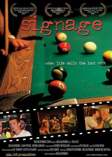 Язык жестов (2007)