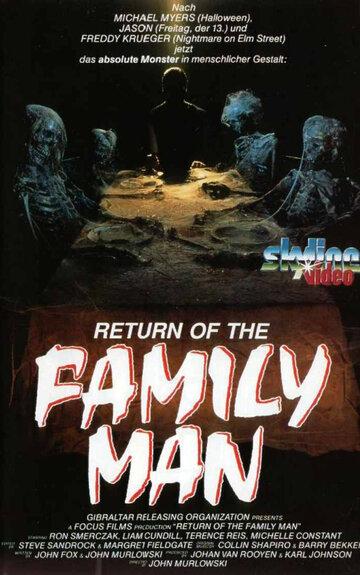 Возвращение семьянина (1989)