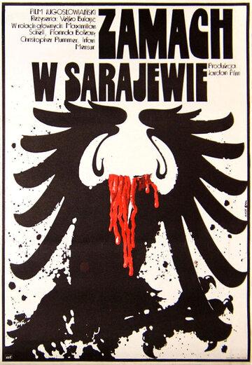Покушение в Сараево (1975)