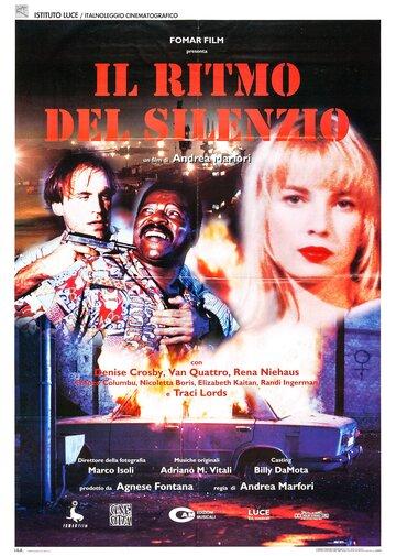 Отчаянные убийства (1993)