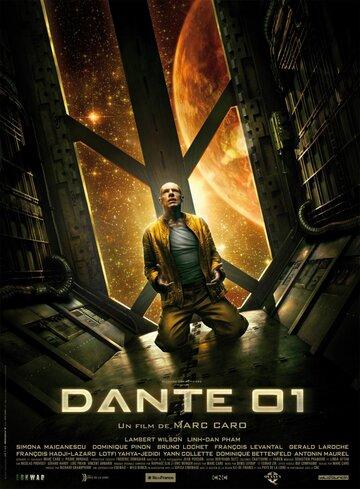 Данте 01 (2008) - смотреть онлайн