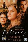 Фелисити (1998)
