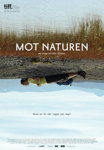 Против природы (Mot naturen)