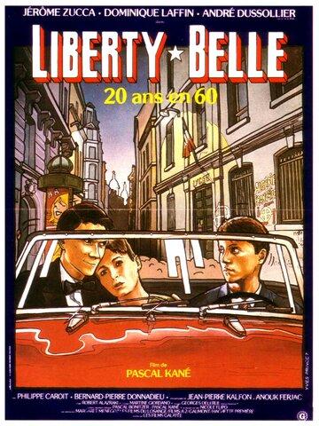Прекрасная свобода (1983)
