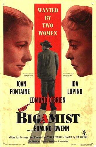 Двоеженец (1953)
