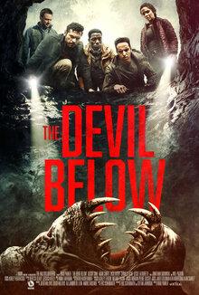 Хребет дьявола (2021)