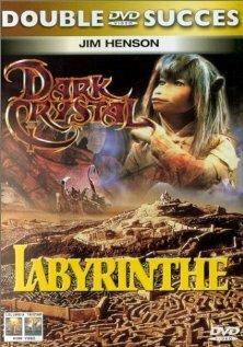 Лабиринт (1996)