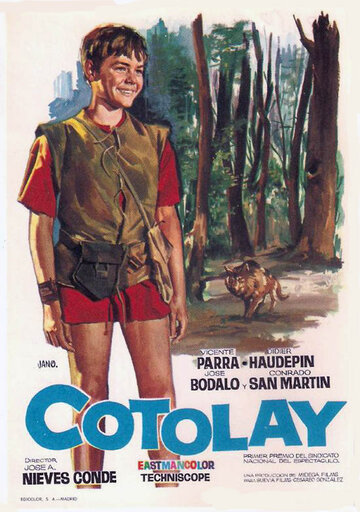 Котолэй (1966)