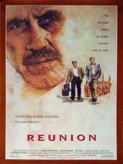 Воссоединение (1989)