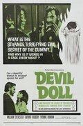 Кукла дьявола (1964)