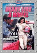 Сердце, как колесо (1983)