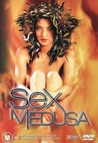 Смотреть фильмы онлайн секс мидузи