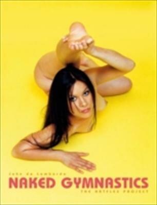 Соревнование голых гимнасток-любительниц (1994)
