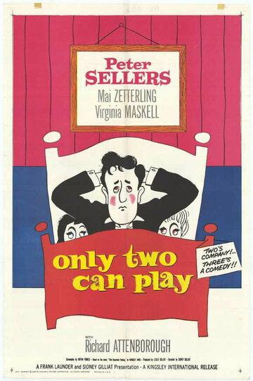 Только для двоих (1962)