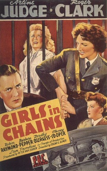 Девушки в цепях (1943)