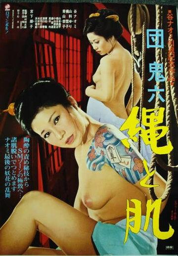 porno-sochnie-zhenshini-onlayn-filmi
