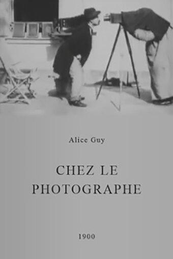У фотографа (1900)