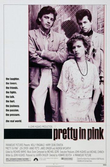 Постер к фильму Милашка в розовом (1986)