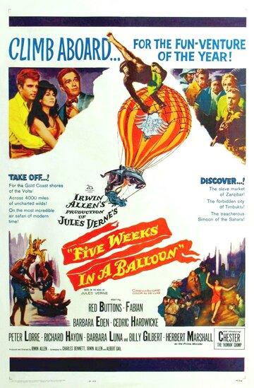Пять недель на воздушном шаре (1962)