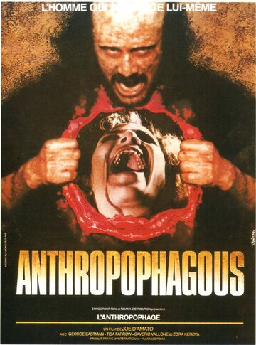 Антропофагус