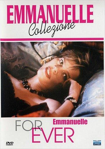 Эммануэль навсегда (1993)