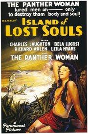 Остров потерянных душ (1932)
