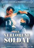 В честь пропавшего солдата (1992) — отзывы и рейтинг фильма