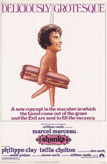 Шэнкс (1974)