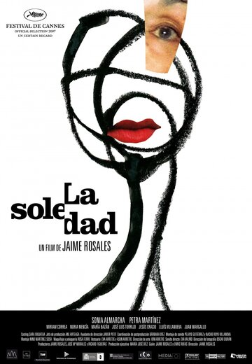 Одиночество (2007)