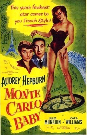 Дитя Монте-Карло (1953)