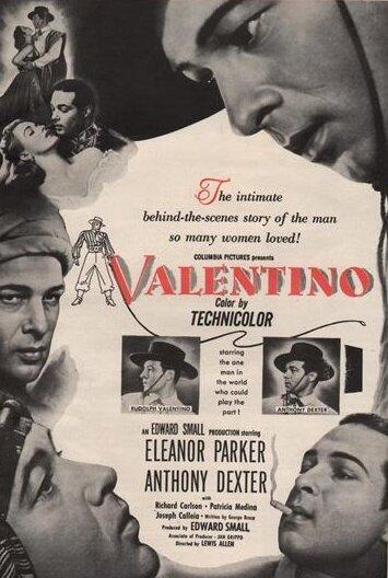 Валентино (1951)