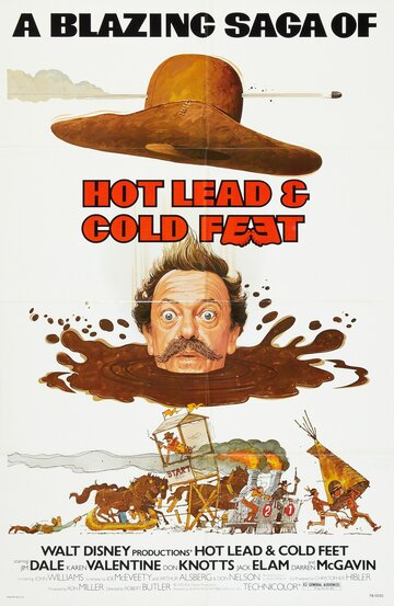 Постер к фильму Горячий свинец и холодные ноги (1978)