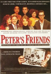 Смотреть онлайн Друзья Питера