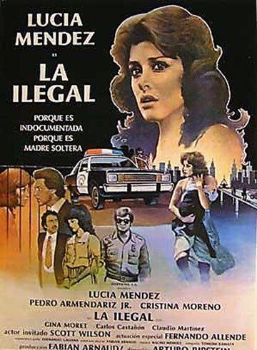 Нелегальная (1979)