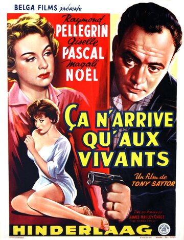 Это происходит для того чтобы жить (1959)