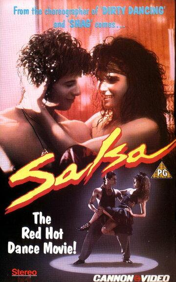 Сальса (1988)