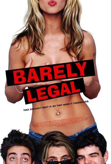 Фильм Почти в законе