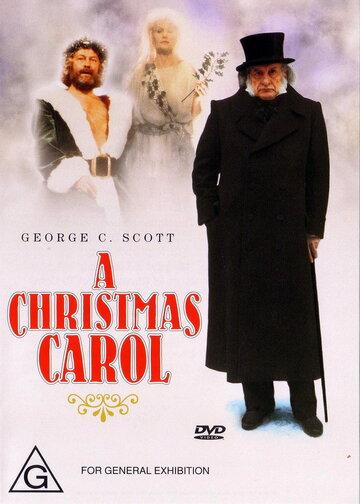 Рождественская история смотреть онлайн