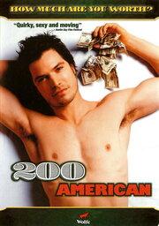 200 баксов (2003)