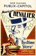 Сказка на ночь (1933)
