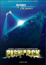 Смотреть онлайн Экспедиция `Бисмарк`