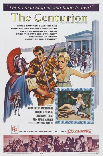 Завоевание Коринфа (1961)