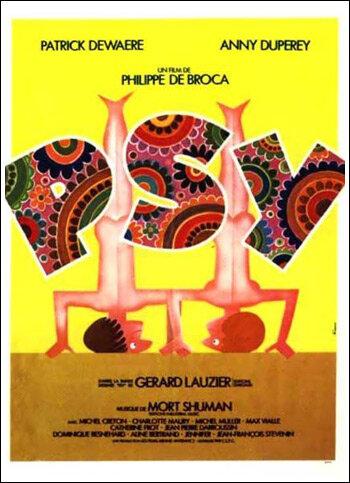 Психотерапевт (1980)