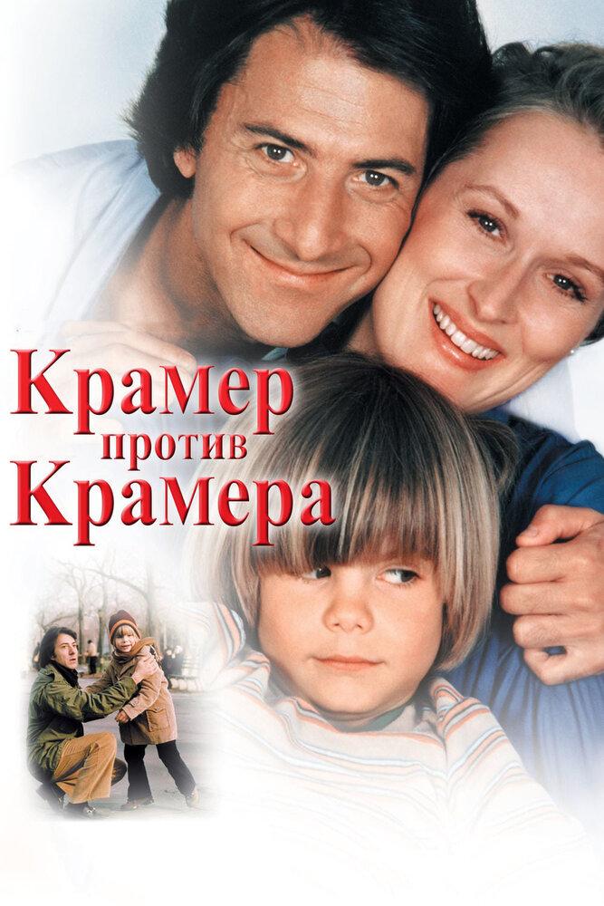 Смотреть стриптиз от великолепной русской матери которая дала своему сыну